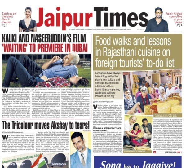 Jaipur-Times-1-Dec-2015.-Food-tours-600x542